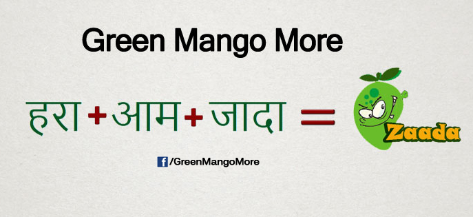 Meaning of green mango more