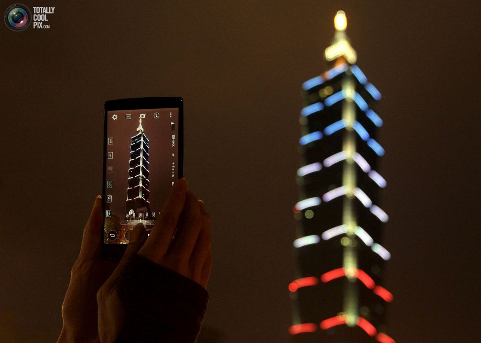 Taiwan's landmark building Taipei 101 in red, white, blue color