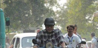 amitabh Nawazuddin upcoming movie