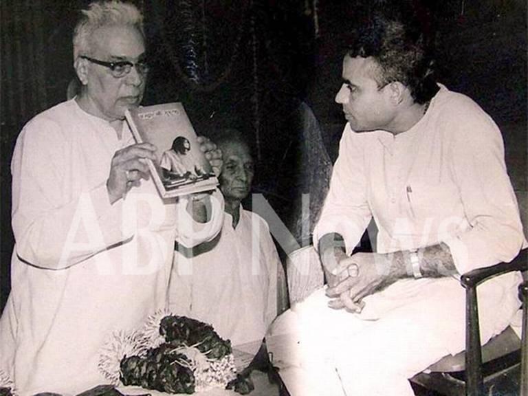 Rare pic of narendra modi