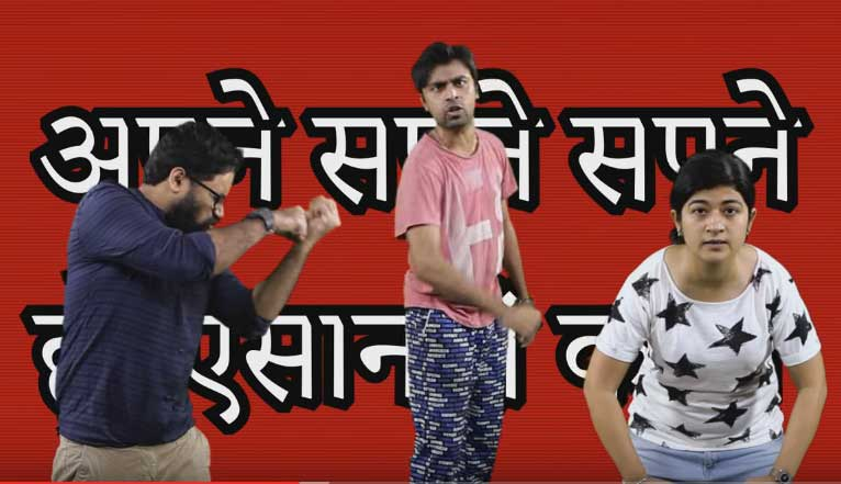 The Viral Fever aka TVF featured in Youtube Rewind video 2015