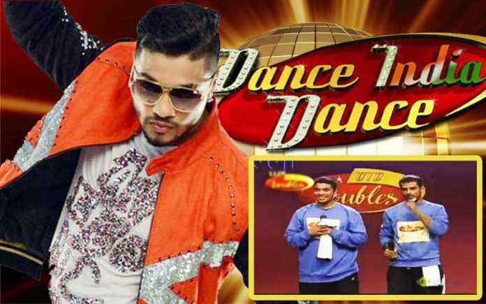 Raftaar audition in Dance india dance