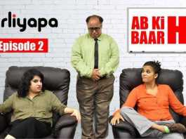 Girliyapa's Ab ki baar HR, comedy video