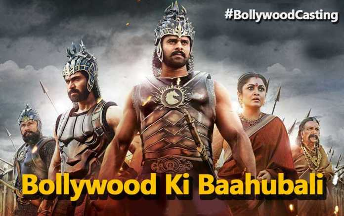 What if Baahubali was made in Bollywood