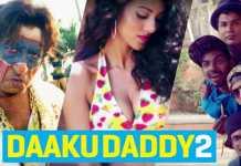 daaku-daddy-2-ishq-bector-shakti-kapoor-funk-you