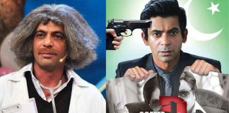 Sunil Grover's First Solo Movie Coffee with D
