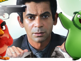 Epic mashup of Sunil grover's coffee with D and Angry birds