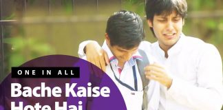 "a funny prank in which a guy asking people ""Bache Kaise Hote Hai """
