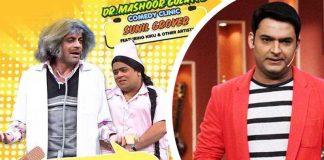 Sunil grover is coming back as Mr. Gulati in Delhi