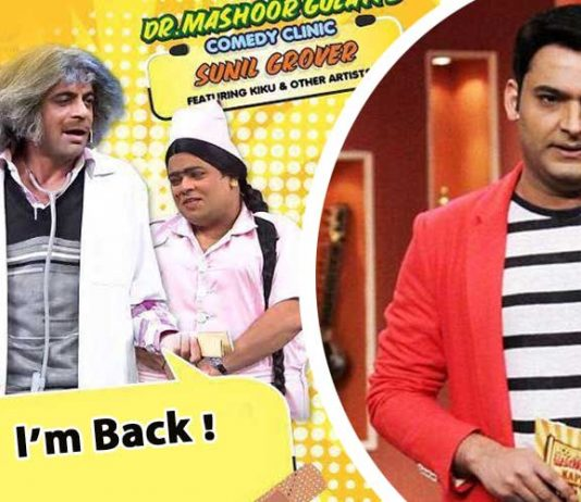 Sunil grover is coming back as Mr. Gulati in Delhi