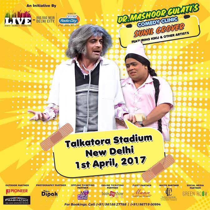 Sunil Grover Live Performance in Delhi