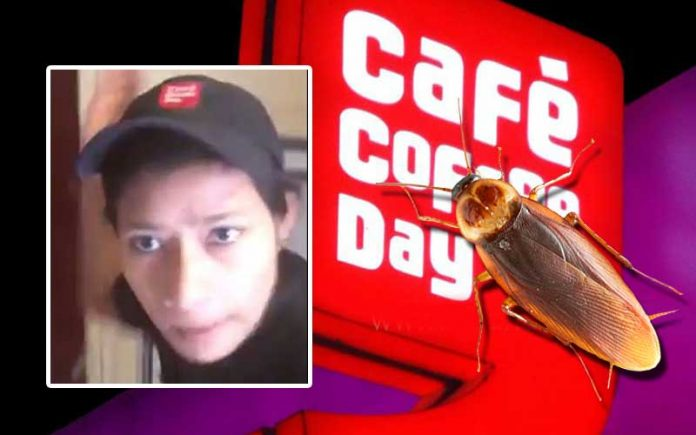 Cafe Coffee Day Employee Slapped Customer on Cam