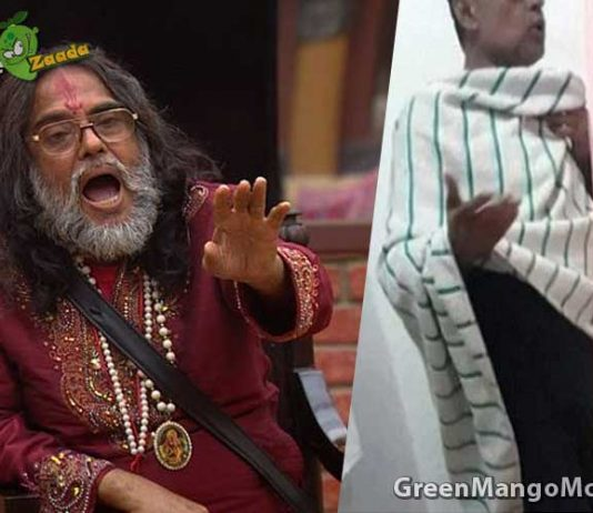 Om swami is back with new look