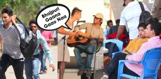 Messing up with the students of IIT Kanpur (PRANK)