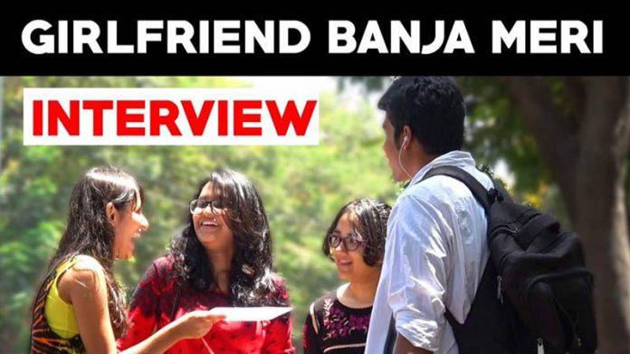 Boyfriend interview prank in India