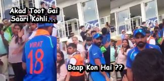 "Mohammed Shami got angry on Pakistani fan's remark ""Baap Kon Hai"""