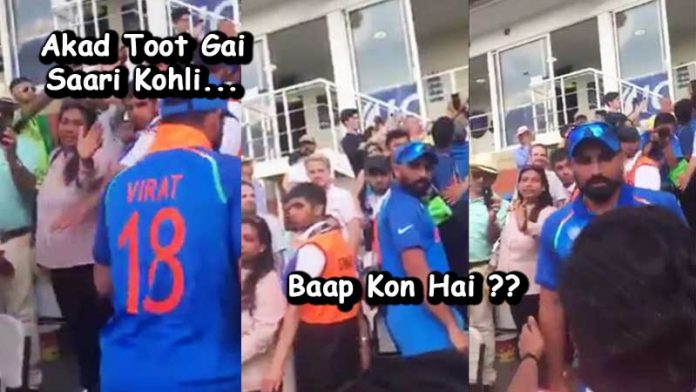Mohammed Shami got angry on Pakistani fan's remark