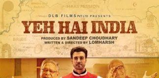 Yeh Hai India Movie Poster