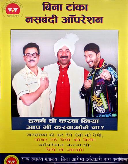 Nasbandi Poster of Sunny, Bobby and Shreyas from Poster boys
