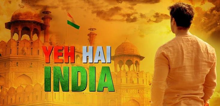 Yeh Hai India , Amitabh Bachachan