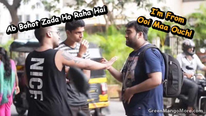 Bodyguard prank in India