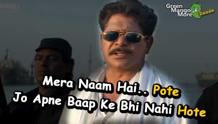 Mera naam hai pote, jo apne baap ke bhi nahi hote, gunda movie dialogue