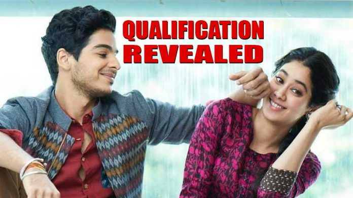 qualification revealed of Janhvi Kapoor and Ishaan Khattar