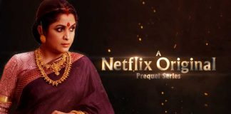 Big Announcement: Netflix to release a new story of Baahubali soon!