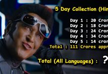 Check out the gross collection of 2.0 after 5 days