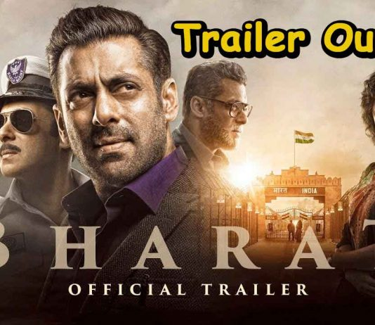 Salman Khan, Katrina Kaif's BHARAT movie trailer is out now!