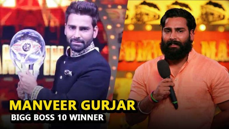 Manveer Gurjar Bigg Boss Season 10 Winner