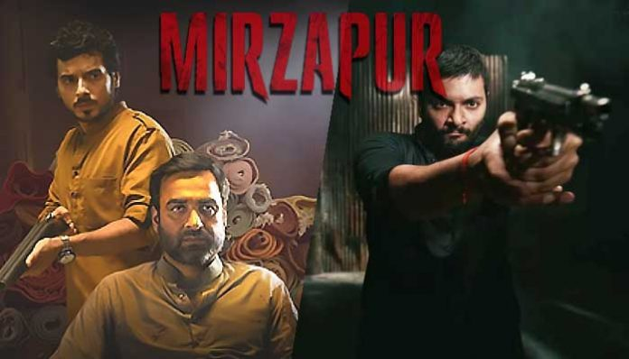 5 Reason to Watch Mirzapur 2