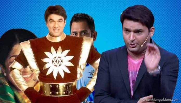 Six Popular Celebrities Who Rejected Kapil Sharma Show