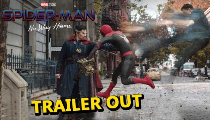 Most awaited teaser of Spiderm-Man: No way home is out